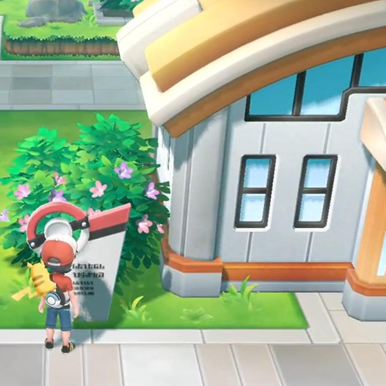 ポケモン Let's Go! ピカチュウ、オリジナル版と違うジム