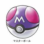 ポケモン ウルトラ サン ムーン、マスターボールが当たるセブンのキャンペーン