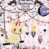 一番くじ Pokemon Mimikkyu's Circus登場。ブラッキーやエーフィ、ゲンガーなども