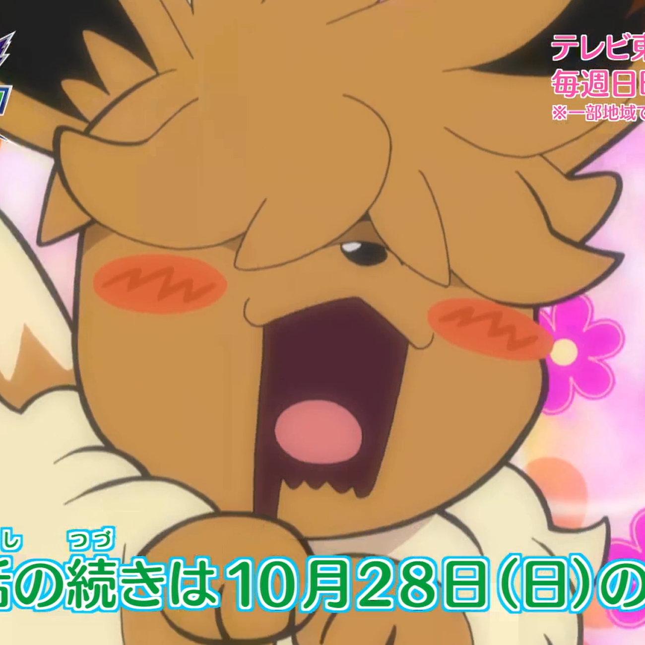 ポケモンアニメ、「イーブイどこいくの」第1話が期間限定