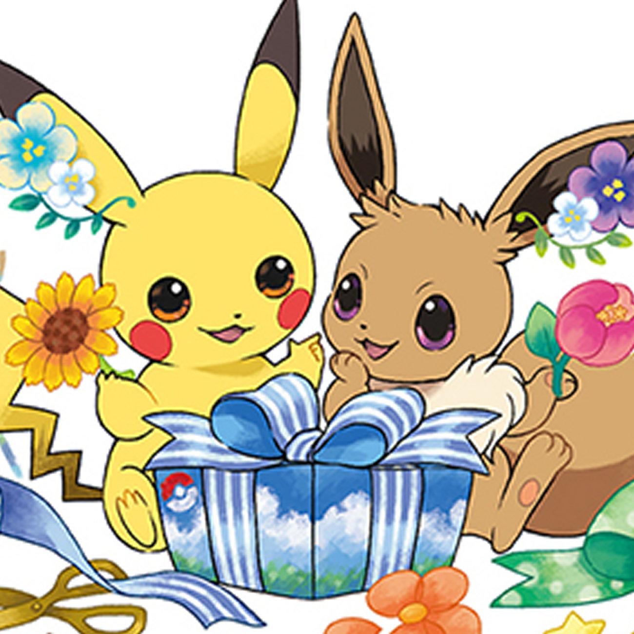 ポケモンピカブイ、発売記念イベントが全国のポケセンで中継