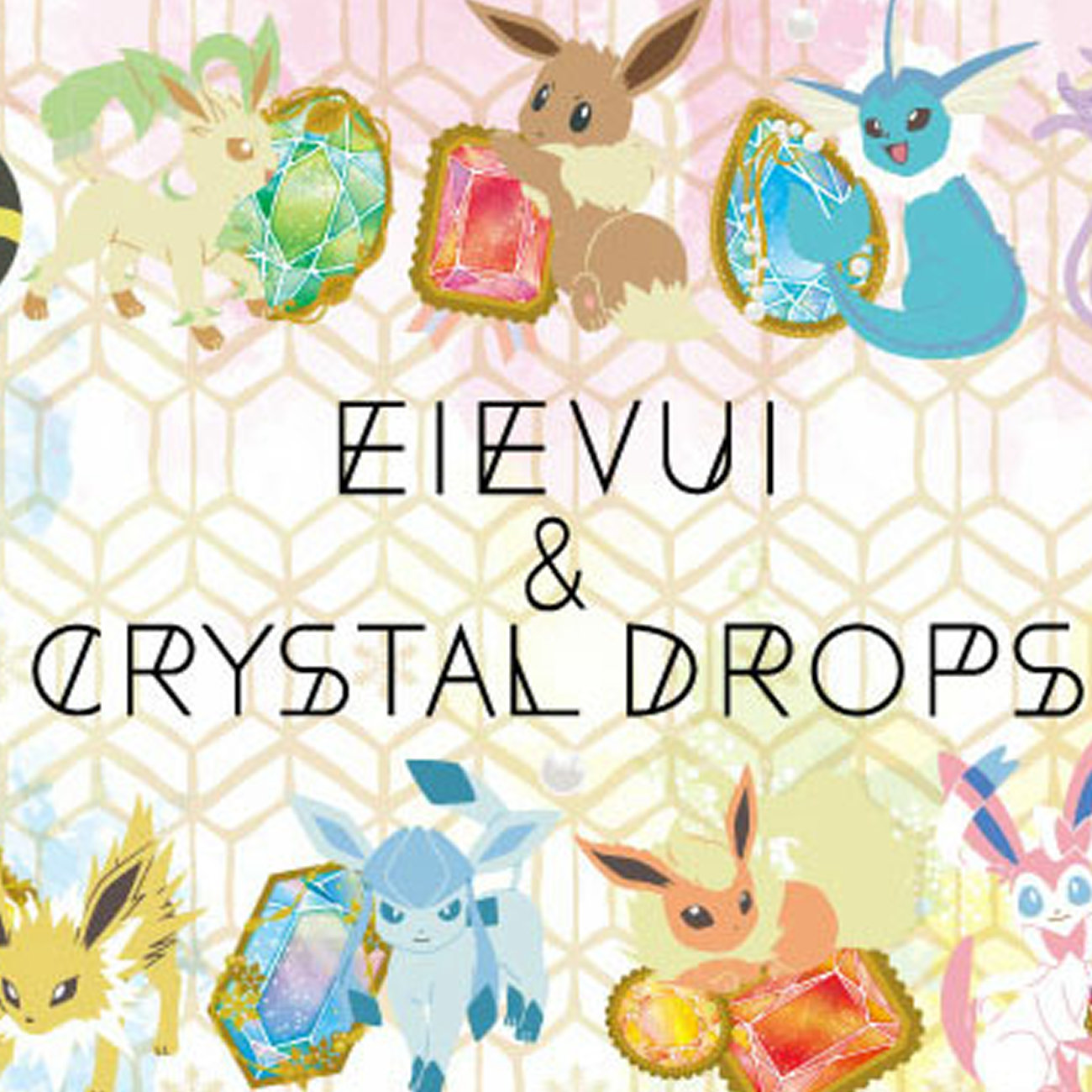 一番くじ Pokemon EIEVUI&CRYSTAL DROPS。練り香水
