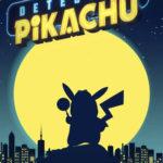 名探偵ピカチュウの映画の続編が早くも製作決定か。ミュウツーの話?