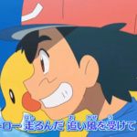ポケモンアニメ、ネットでの無料の見逃し配信が始まる。地方局より早い