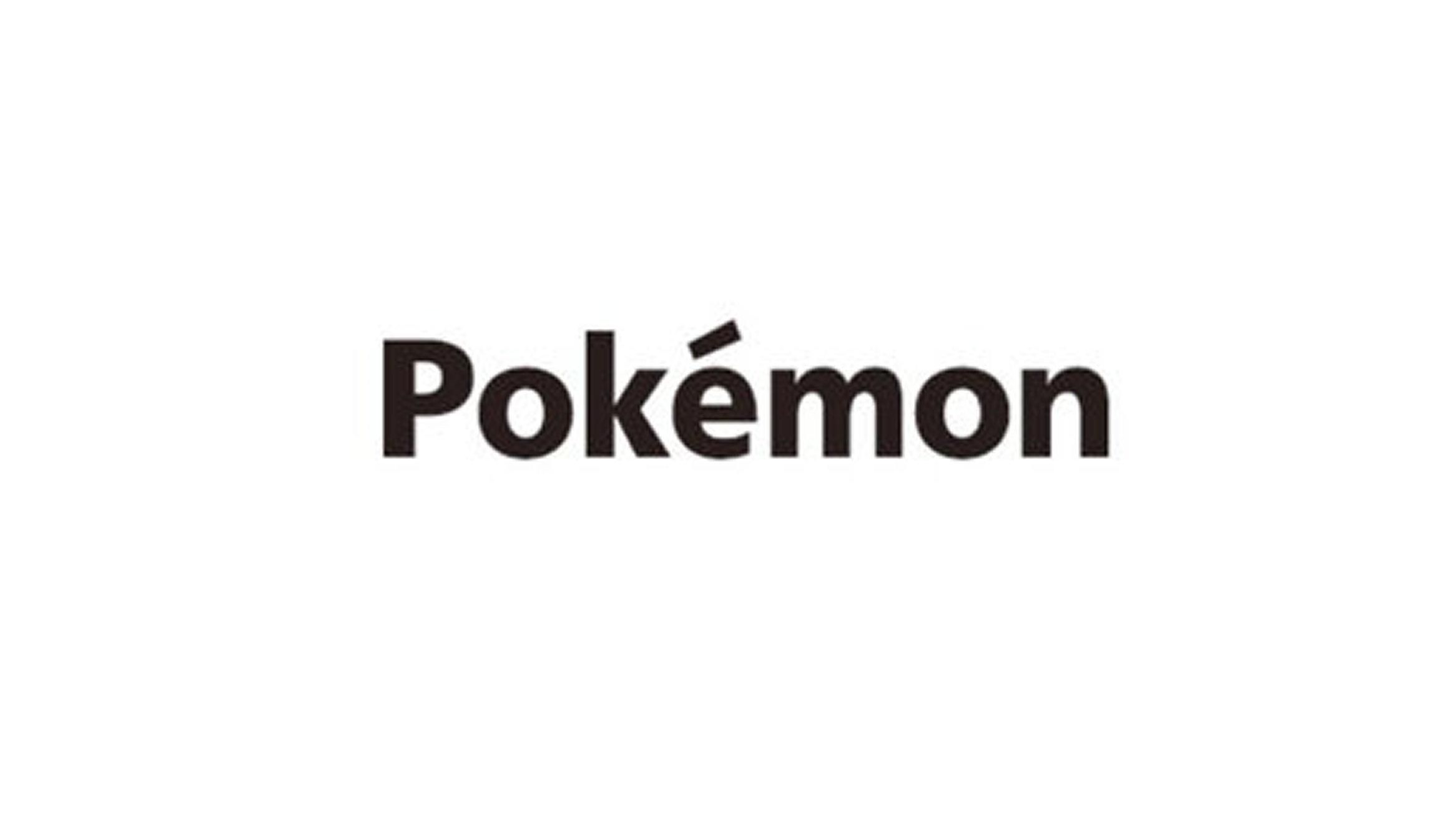 ポケモン新作ゲーム、もうすぐ発表。スマホ大型作品