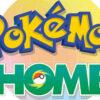ポケモンホーム発表。ピカブイや剣盾、GOなどの全てのポケモンを集結可能に