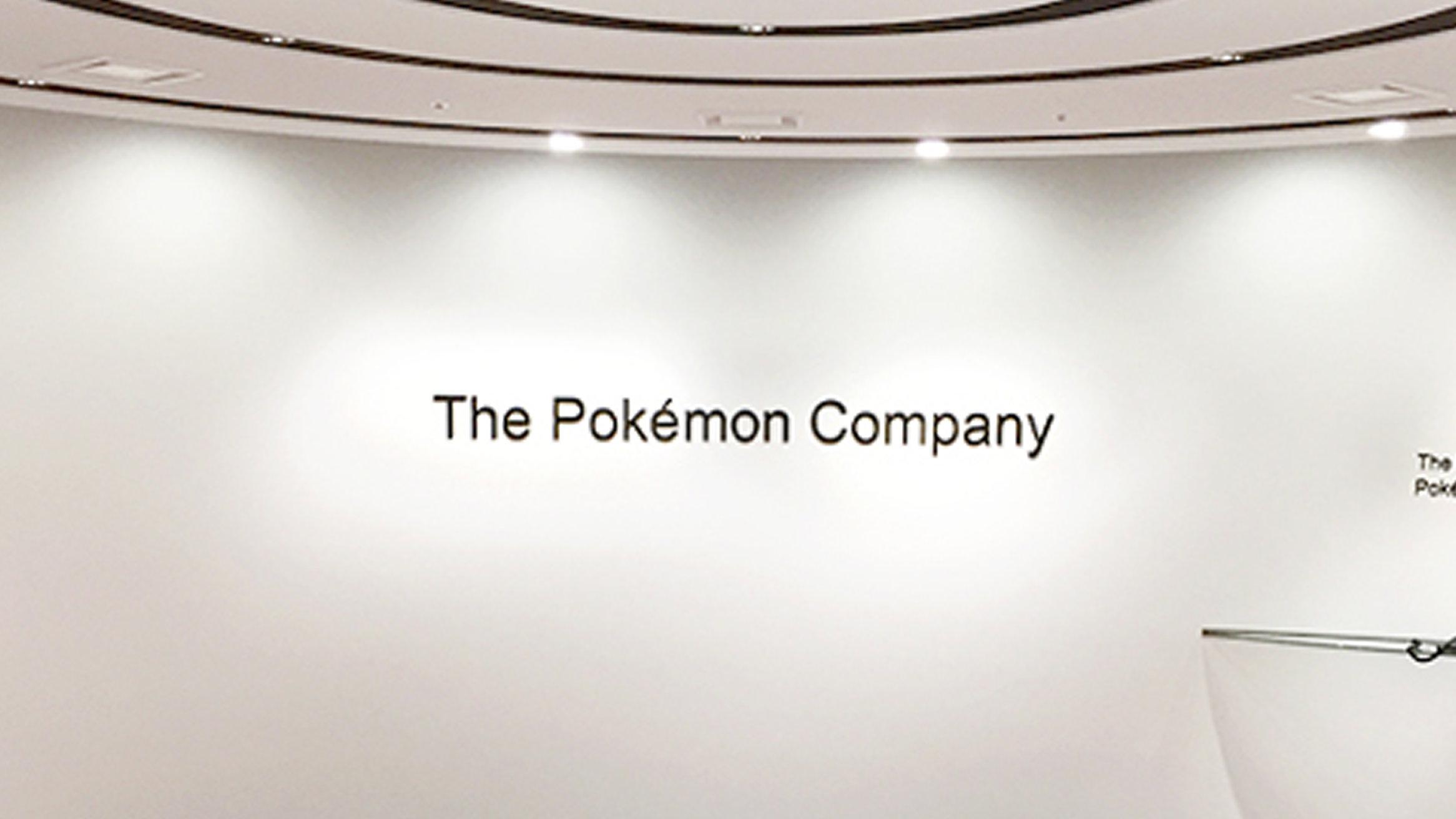 株式会社ポケモン、2019年2月期の決算で大きな利益