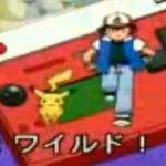 ポケモンアニメ、新EDが「タイプ:ワイルド」に。中川翔子さんが歌う
