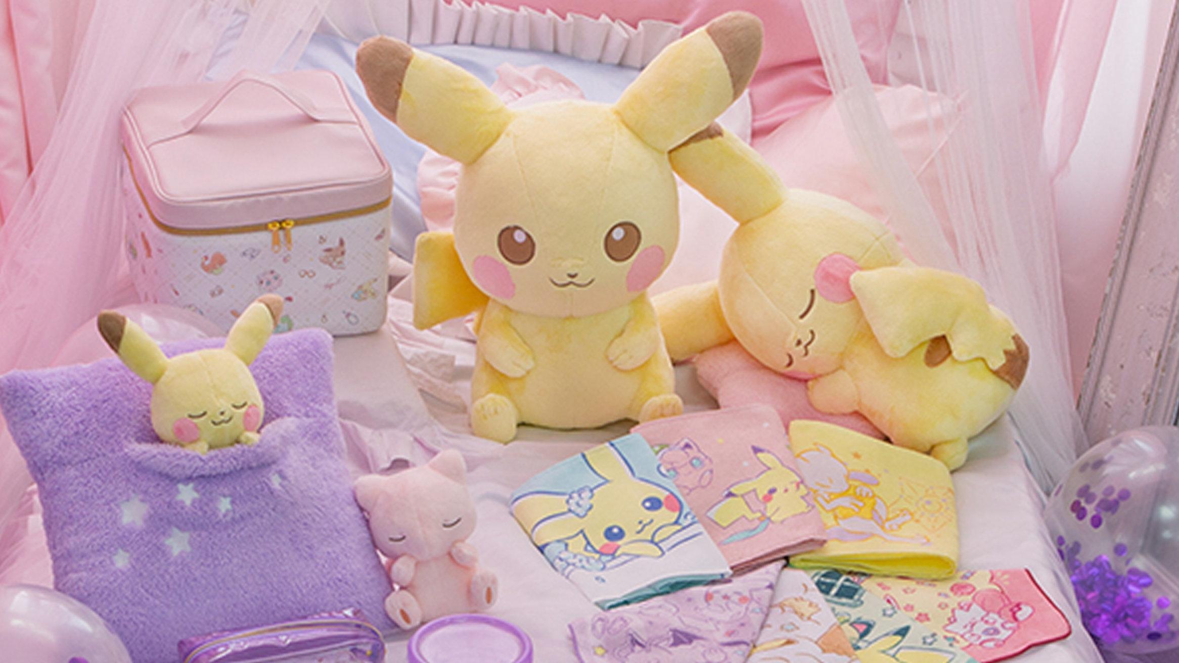 ピカチュウ寝姿、2019 Pokemon Collectionくじ Holiday Night