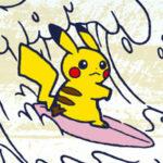 「なみのり」をテーマにしたポケモングッズ登場。ピカチュウやヌマクローなど