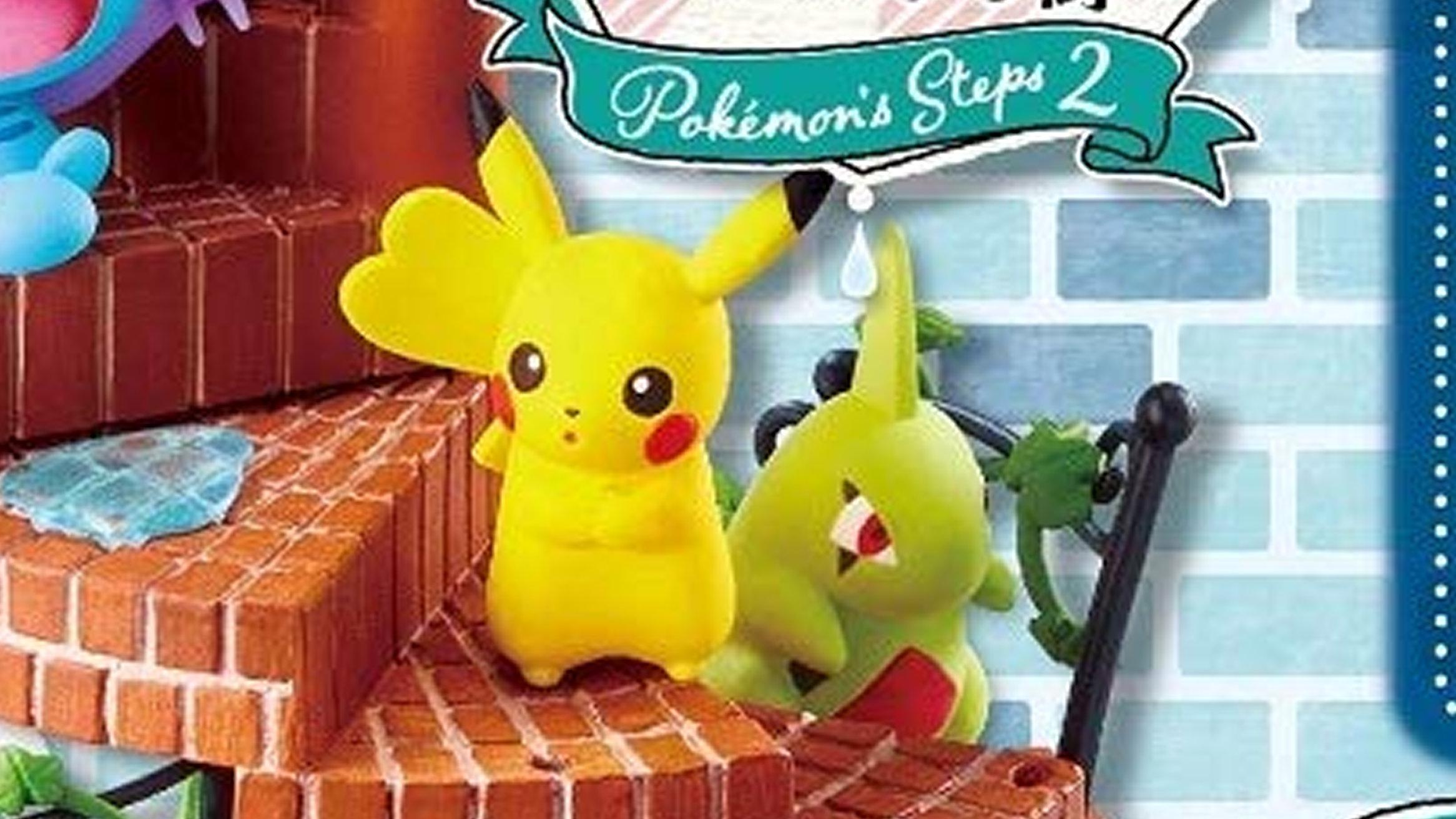 ポケモンの階段、第2弾にウパー&メタモン、イワンコ