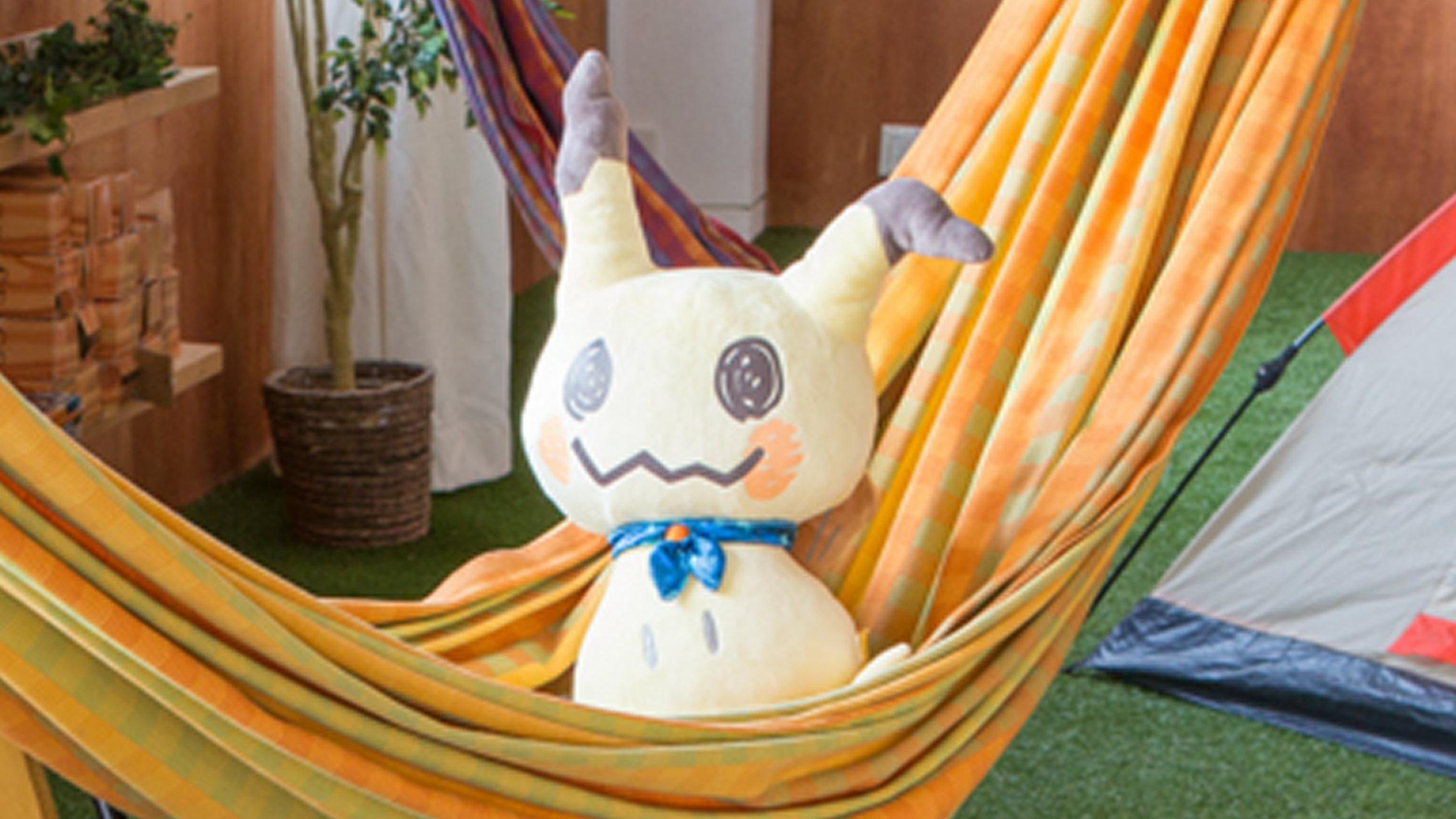一番くじ Pokemon Mimikkyu's Night Camp。ライトやぬいぐるみグッズ