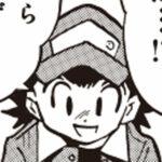 ポケモン漫画「ギエピー」の連載が終了。新作「ポケットモンスター」スタート