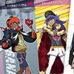 ポケモン ソード シールド、ジムリーダーのポスターがニンドリ2020年3月号に付属
