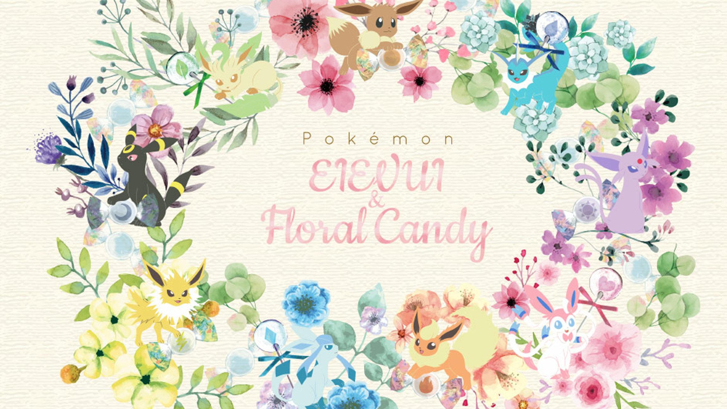 ポケモン、うたた寝イーブイ一番くじ EIEVUI&Floral Candy