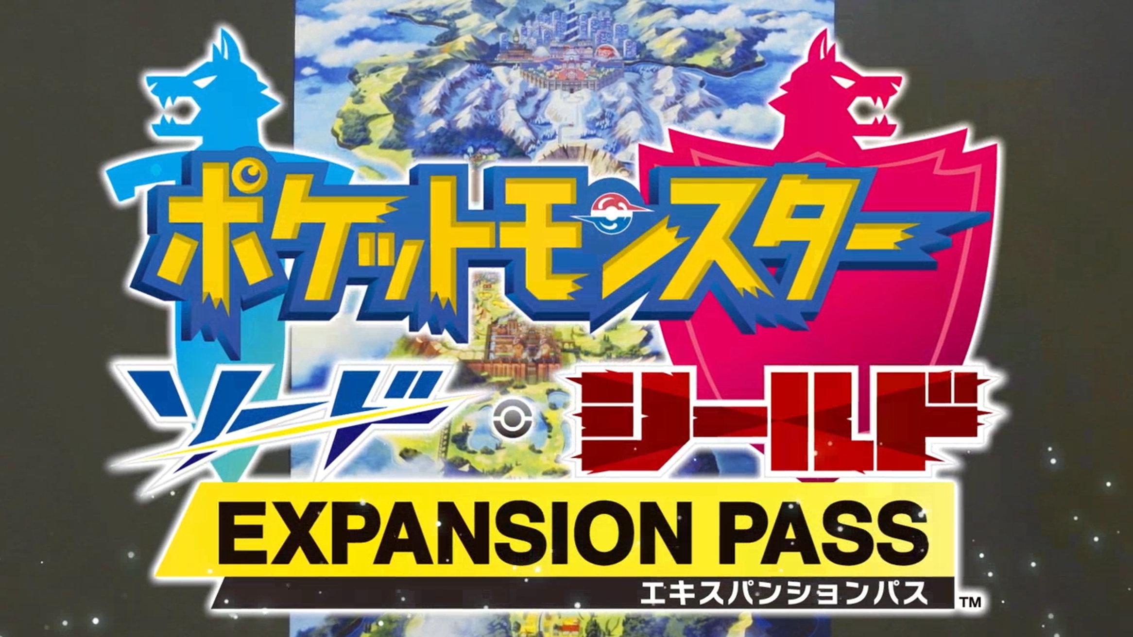 ポケモン ソード シールド、DLCパッケージ版が海外で