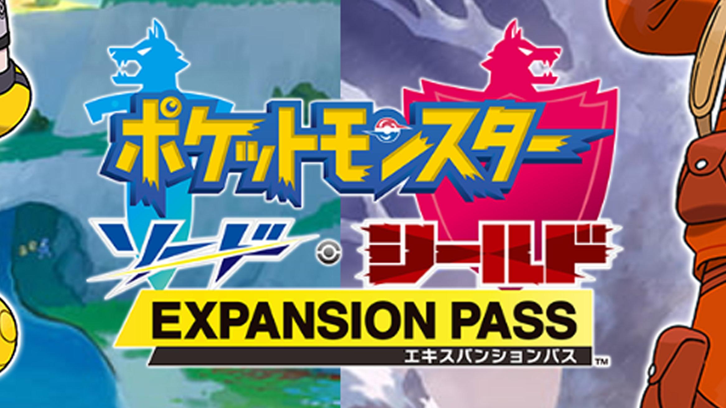ポケモン ソード シールド、DLCの新情報が2020年6月2日。配信日
