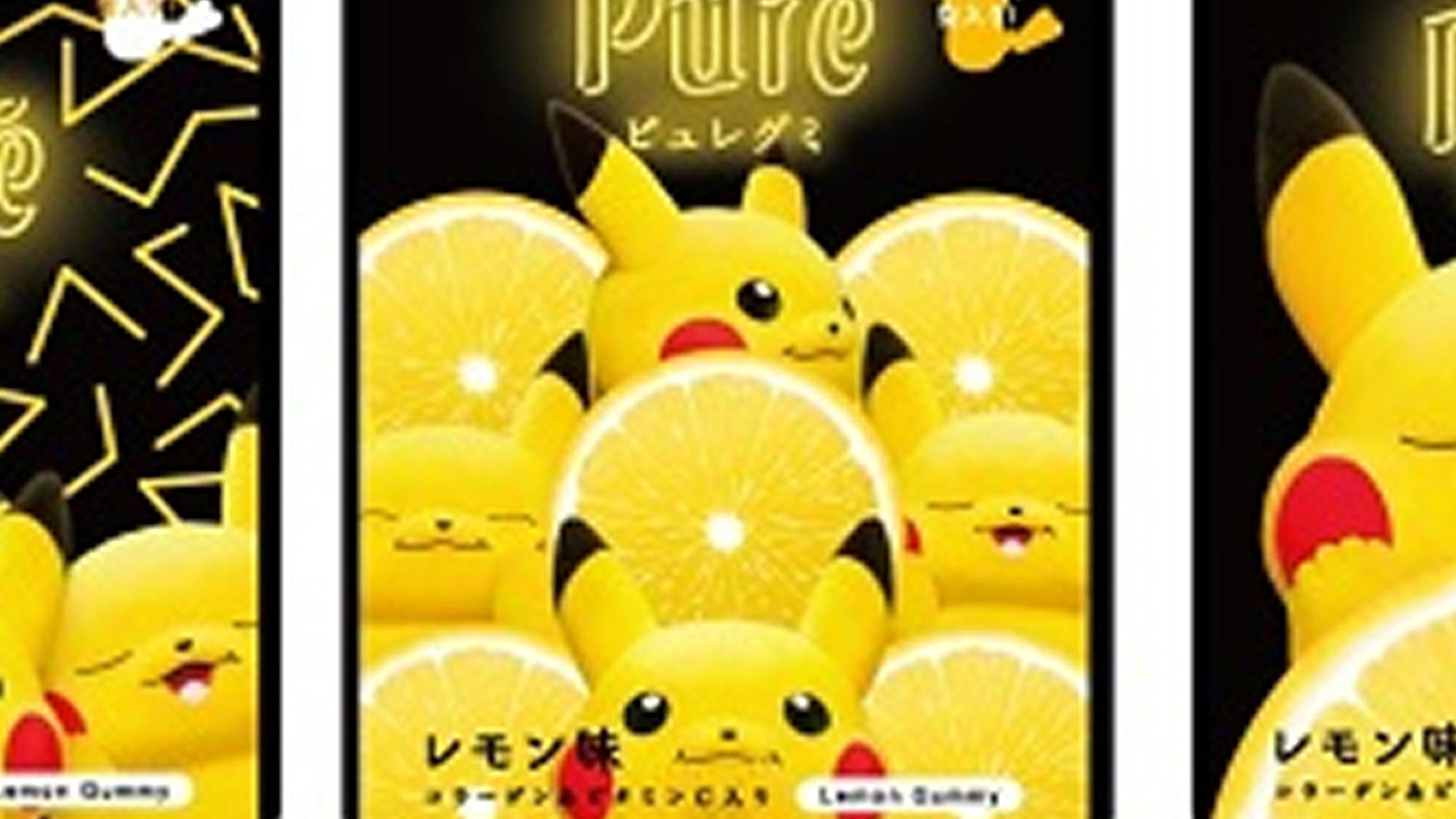 ポケモンのピュレグミ第3弾。レモン味2020年10月