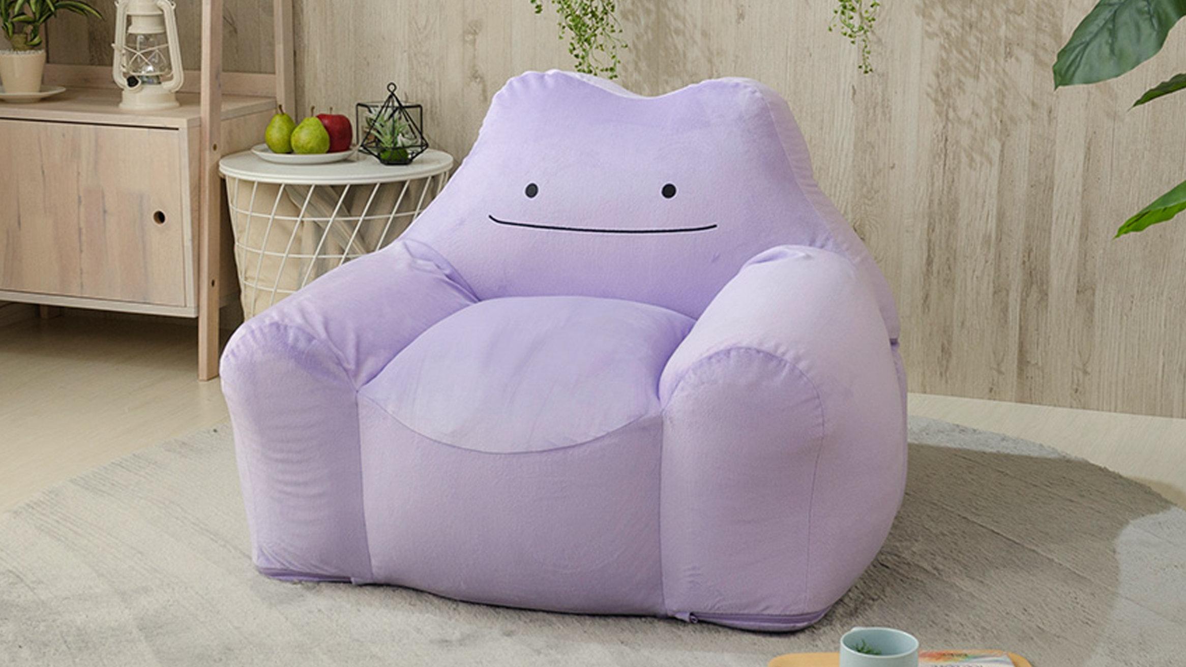 ポケモン、メタモンのソファ。もっちりと包まれる感覚