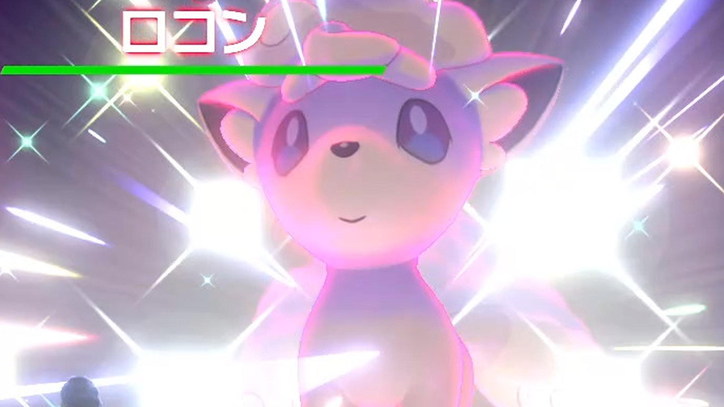 ポケモン ソード シールド、色違いアローラロコン入手イベント