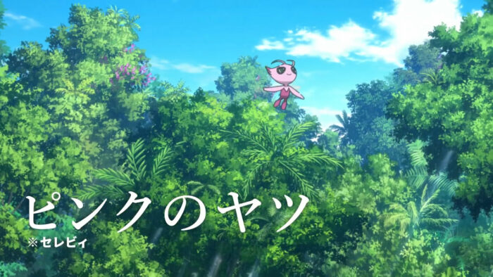 ポケモン映画ココ、東野幸治がCMに起用された理由。俺の涙は金になる
