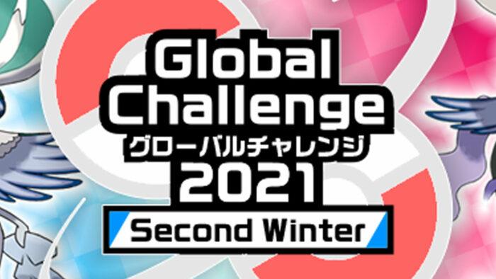 ポケモン剣盾、「Global Challenge 2021 Second Winter」の公式大会が開催