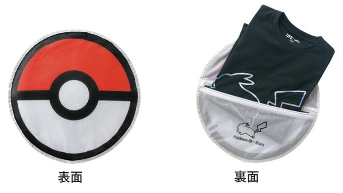 ポケモン モンスターボール型ランドリーネット、ポケモンUT購入で貰える