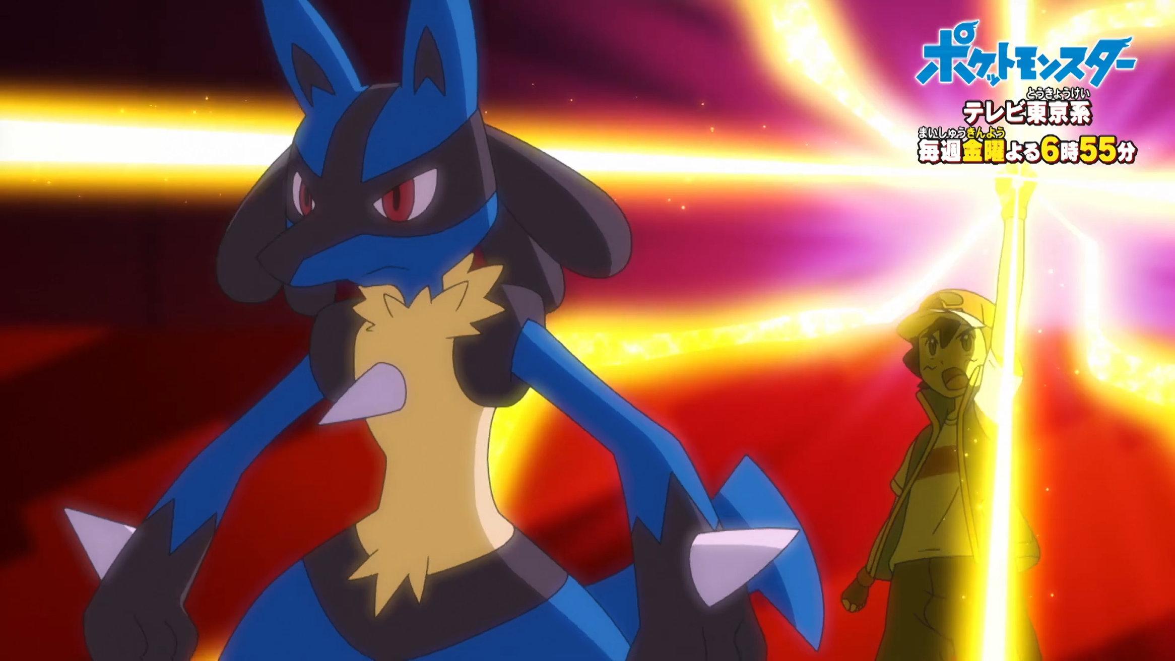ポケモンアニメ、サトシのメガルカリオのシーン。シロナの再登場