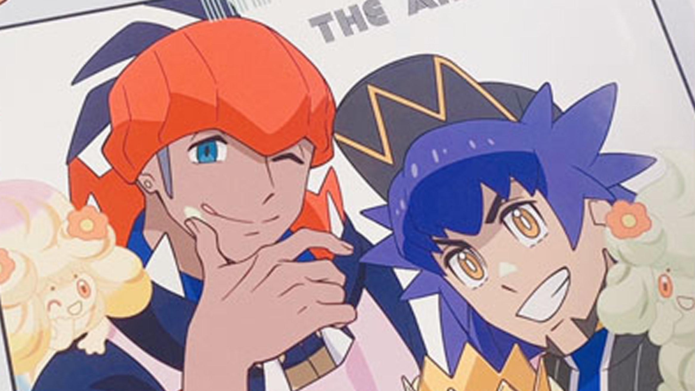 ポケモンアニメ、スイーツ囲むキバナ&ダンデのピンナップ